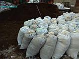 Органическое  удобрение  Перегной в мешках Киев, фото 4