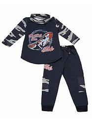 Теплый комплект для мальчика штаны и кофта