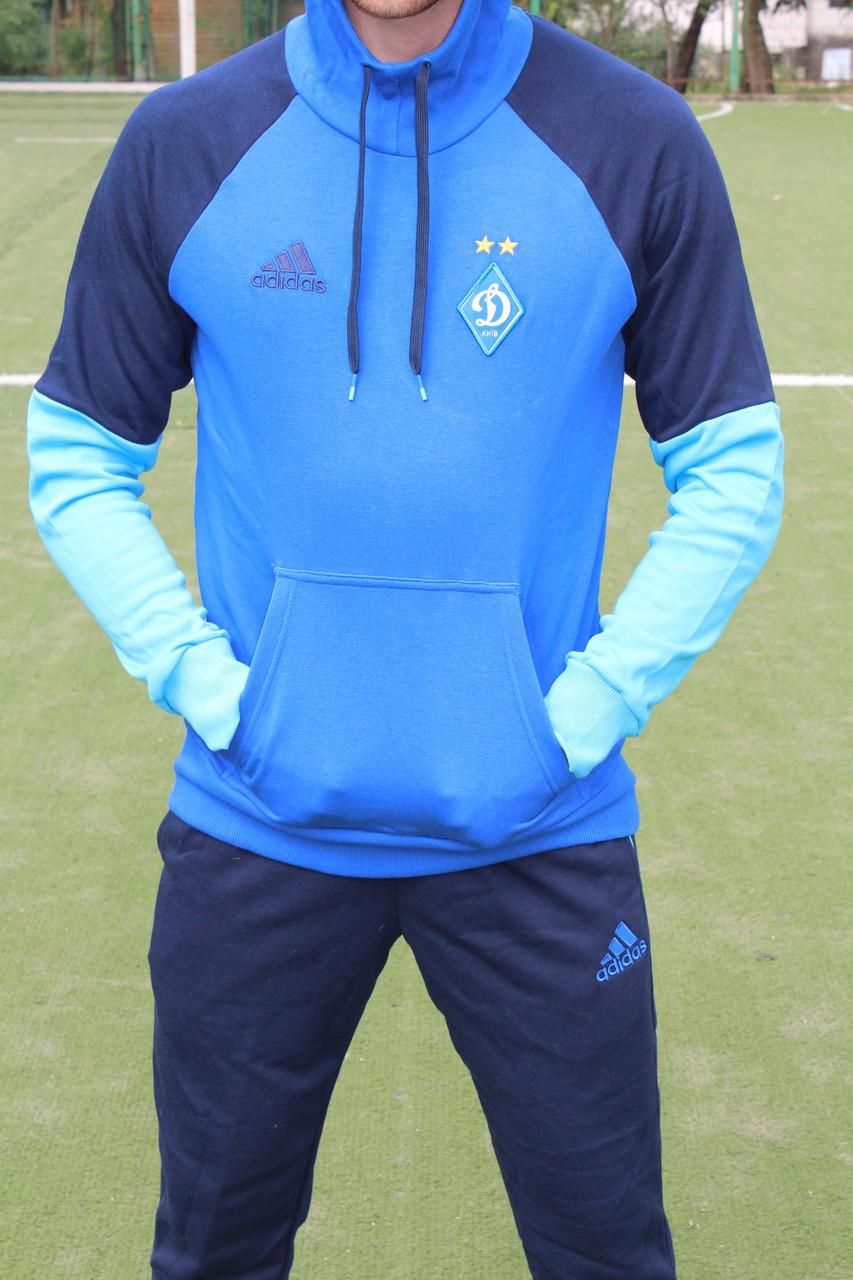 Толстовка Adidas ФК Динамо Киев (оригинал)