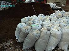 Перегной в мешках натуральное удобрение Киевская область Киев