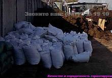 Перегной купить Навоз  Киев Перегной в мешках Киевская область