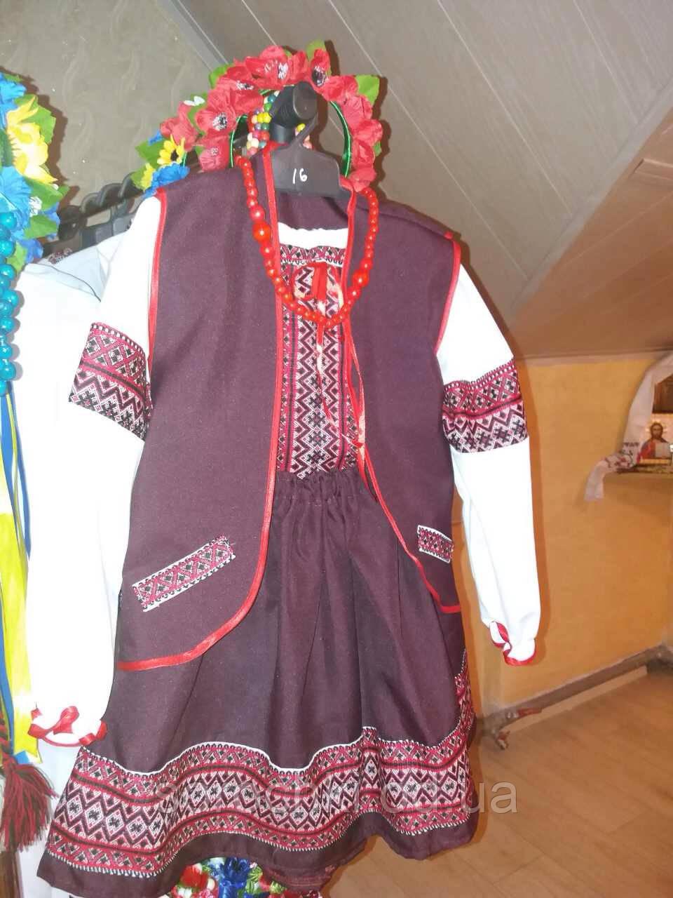Украинский костюм для девочки  , тройка , блузка поплин белая, жилетка и юбка габардин, прокат -продажа