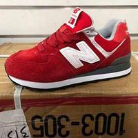 Реплика фирменной обуви производителя New Balance недорого по выгодной цене