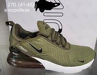 Реплика фирменной обуви производителя Nike недорого по выгодной цене