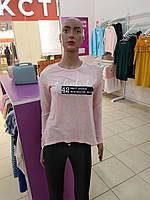 Кофта женская стильная, бледно розового цвета