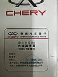 Фильтр топливный, Tiggo 7 T15, s11-1117110, фото 3