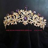 Диадема,  корона под золото с синими камнями, тиара, высота 6 см., фото 6