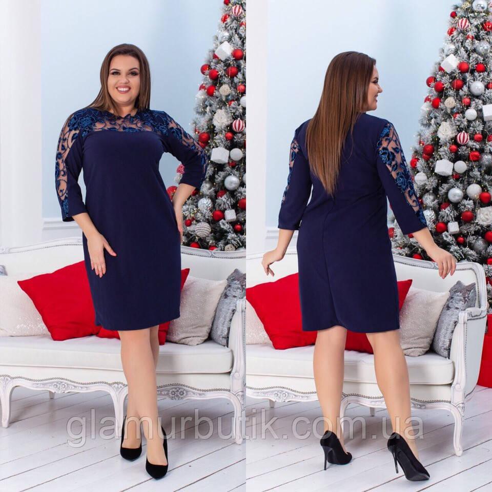 37170c8f12a Выходное вечернее нарядное платье с красивым кружевом тёмно-синее больших  размеров 48-50 52