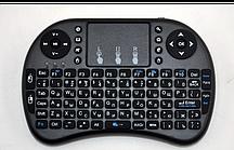 Клавиатура-мини беспроводная  i8