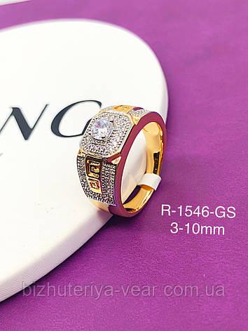 Кольцо R-1546(9), фото 2