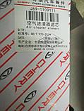 Фильтр воздушный чери Тигго 2, Chery Tiggo 2, j69-1109111, фото 3