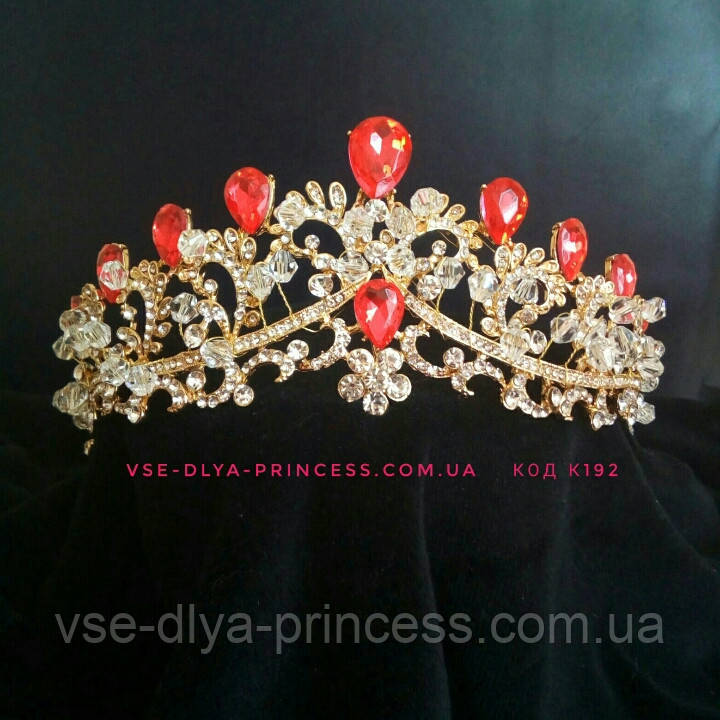 Диадема,  корона под золото с красными камнями, тиара, высота 6 см.
