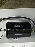 Фильтр топливный чери Тигго 5, Chery Tiggo 5, t11-1117110, фото 2