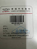 Фильтр топливный чери Тигго 5, Chery Tiggo 5, t11-1117110, фото 3