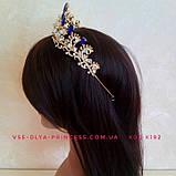 Диадема,  корона под золото с фиолетовыми камнями, тиара, высота 6 см., фото 7