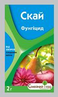 Фунгицид широкого спектра действия Скай, 2 г, Средства от болезни растений Семейный сад