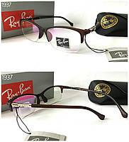 Стильные имиджевые очки компьютерные в полуободковой коричневой оправе Ray  Ban 916189f4d1640