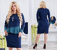 756c7de1c39 Модный женский костюм с юбкой в Украине. Сравнить цены