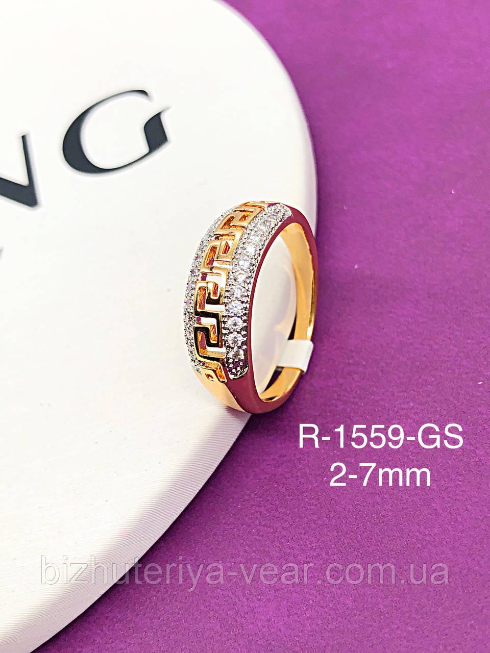 Кольцо R-1559(6)