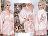 Атласный халат женский   мод.0788