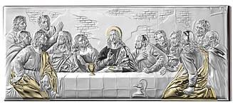 Серебряная икона Тайная Вечеря  51х22см с позолотой