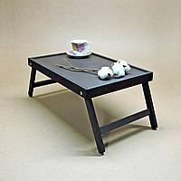 Столик-поднос для завтрака Мериленд венге