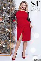Красивое стильное вечернее платье с пайетками на рукавах и юбкой на запах красное 48-50 52-54 56-58, фото 1