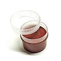 Резиновая краска красно-коричневая 16мл матовая