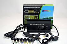 Зарядное устройство универсальное для ноутбуков+ Прикуриватель DC 12-24V 120W