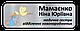Бейдж металлический именной на магните или булавке 76х25, фото 2