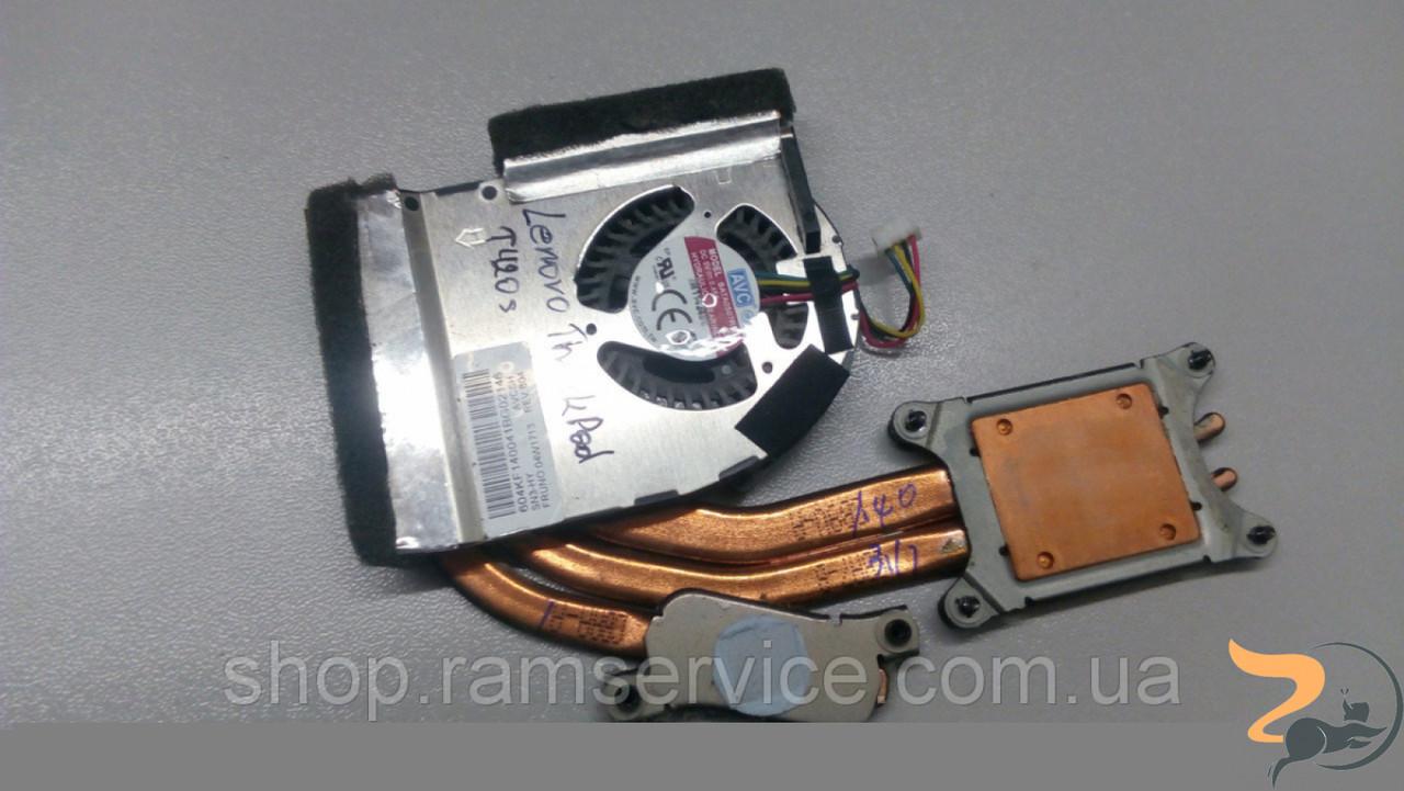 Термотрубка системи охолодження для ноутбукаLenovo ThinkPad T420S, б/в