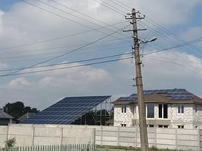 Солнечная станция, образованная двумя фотополями - наземным и крышным.
