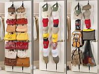 Органайзер для сумок и аксессуаров Bag Rack 2шт