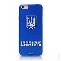Накладка UkrCase Samsung I9500 Ukraine паспорт України