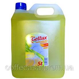 Средство для мытья посуды Gellux Geschirrspulmittel (цитрус) 5л