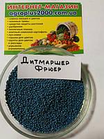 Семена Капуста белокочанная ранняя Дитмаршер Фрюер весом 50 граммов Satimex