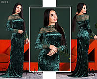 Нарядное платье / бархат муар, кружево / Украина 7-2-718