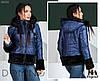 Куртка женская / плащевка, синтепон 200 / Украина 7-5-665