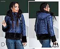 Куртка женская / плащевка, синтепон 200 / Украина 7-5-665, фото 1