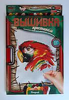 """Вышивка крестиком """"Попугай"""" VK-02-04 Danko-Toys Украина"""
