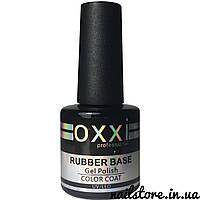 Каучуковая база Rubber base OXXI Professional, 8 мл