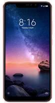 Смартфон Xiaomi Redmi Note 6 Pro 4/64GB Rose Gold Global Version Оригинал Гарантия 3 / 12 месяцев, фото 3