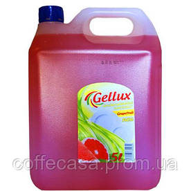 Средство для мытья посуды Gellux Geschirrspulmittel (грейпфрут) 5л