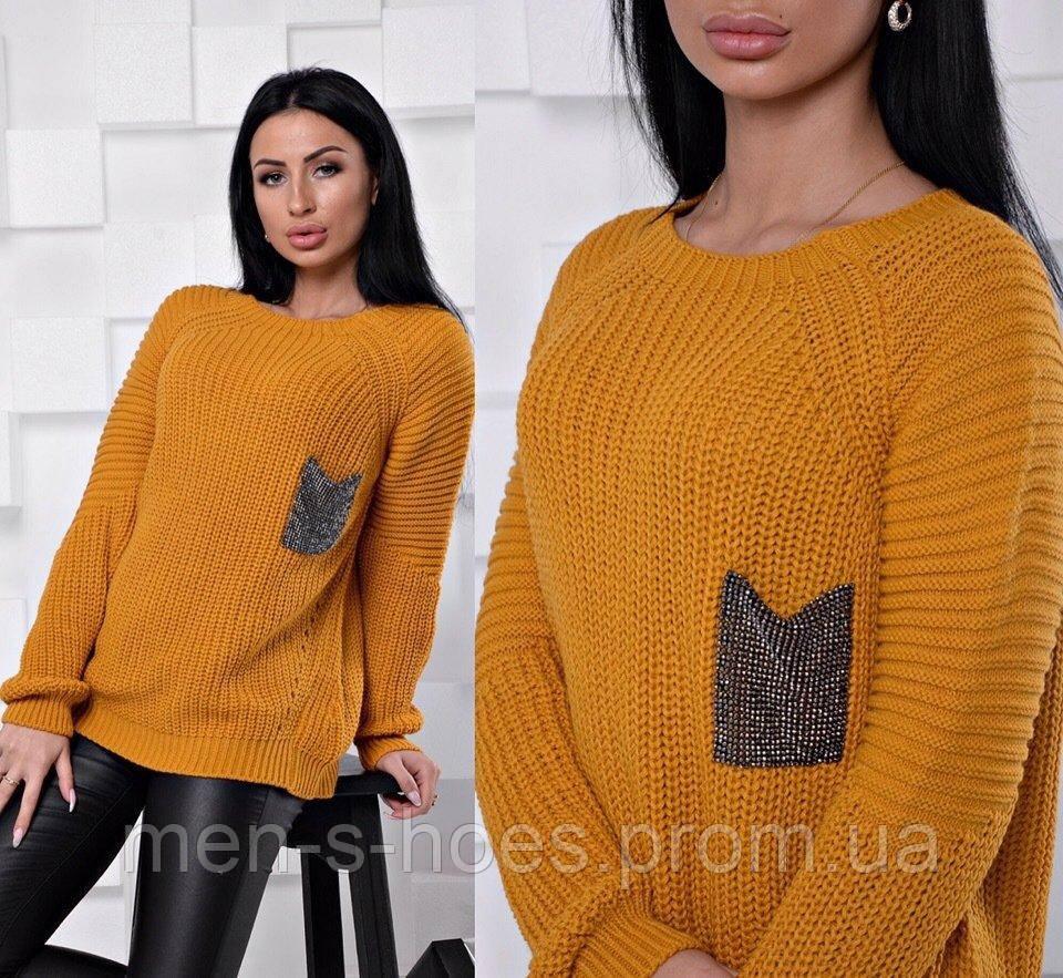свитер желтый вязаный оверсайз горчичный цена 430 грн купить в