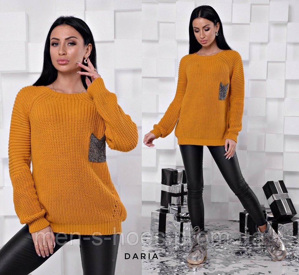 свитер желтый вязаный оверсайз горчичный продажа цена в харькове