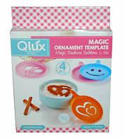 Набор трафарет для кофе ассорти Qlux пластик MIX 4 шт. (L-00556)