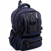 Вместительный рюкзак  GoldBe арт. 1304Navy