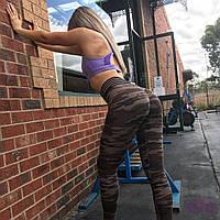 Лосины для фитнеса и зала женские милитари, фото 1