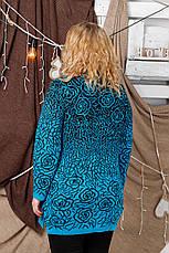 Бирюзовый вязаный свитер под горло для полных Роза, фото 2
