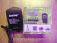 Блок питания адаптер 30W 2.5A 7 в 1 YX 668, фото 1